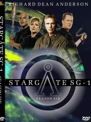 SG S06