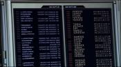 Databáze Atlantidy
